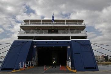 Стачка парализира фериботния транспорт в Гърция