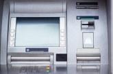 Нападнаха служители на банка, докато зареждат банкомат