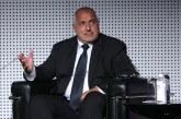 ГЕРБ се събират на партийно събрание, преизбират Борисов за лидер
