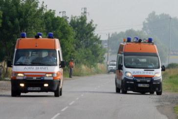 От последните минути! Линейки хвърчат към магистралата, малко дете ранено