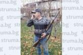 ДОКАТО ЛОВЦИТЕ СЕ НАЛОВУВАТ!  Подплашено от кучетата на ловната дружинка, диво прасе пробяга 15 км и влезе в Големо село, кметът В. Васев го гръмна в двора на 79-г. А. Дамянова