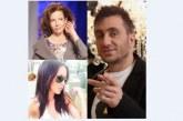 Коцето кандидат-зет на Цветелина Бориславова
