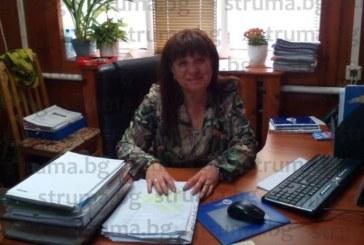 СЛЕД СПЕЧЕЛЕН КОНКУРС! Съпругата на зам. губернатора Анета Стоянова започна работа като старши експерт в РУО – Благоевград