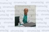 Високоспециализирана манипулация извършиха в МБАЛ – Благоевград! Спасиха 80-г. мъж с поставяне на стент заради стеснение на дванадестопръстника