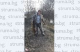 УНИКАЛЕН РИБАРСКИ РЕКОРД! Благоевградският певец Д. Борумов улови 15-килограмово сладководно чудовище от Магическите гьолове