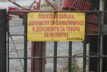 """Откриха нарушение, довело до смъртта на 55-г. миньор в """"Ораново"""""""