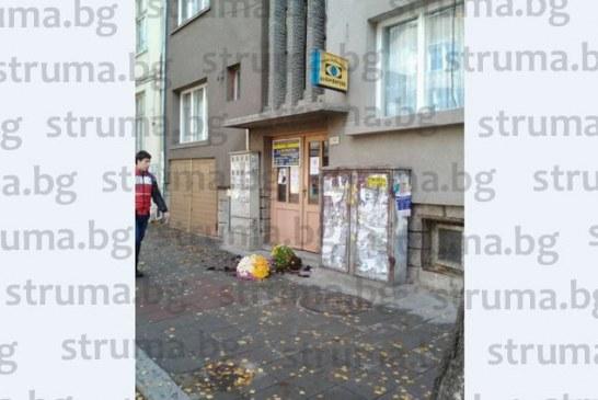Внимание, падащи саксии!  Опасна комбинация в центъра на Благоевград – силен вятър и безхаберни стопани