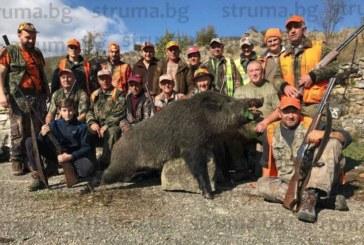 200-килограмов звяр повалиха ловците от Гайтаниново