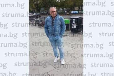 Благоевградският търговец и поет Батко Лео се вдъхнови от победата на Гришо и му посвети стихотворение, написано на пейка в парка Даунхил