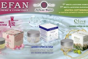 Козметолозите на REFAN съветват : Хидратирай кожата и я подготви за студените дни