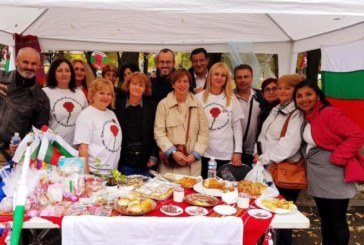 Благоевградчанки събраха съветници в Памплона и стотици испанци за благотворителна акция в помощ на болно българче