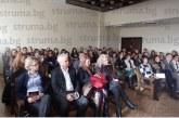 Дискусия събра в Съдебната палата в Благоевград магистрати, адвокати, студенти и представители на властта