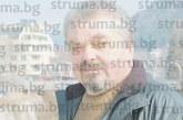 Любопитен  казус! Графологична експертиза вкара в съда бизнесмена Г. Шимбов с обвинение за касов ордер от 1000 лв. за арх. Г. Чонков, подправен на 11000 лв.