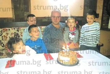 Кметът на с. Пороминово К. Калинков вдигна купон за 35-ата си годишнина