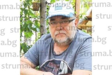 Бившият заместник-кмет на Благоевград Кирил Пецев член на Съюза на българските писатели