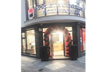 Сосиете Женерал Експресбанк с нов офис в Благоевград на по-атрактивна локация