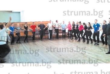 ЮЗУ студентите обърнаха гръб на Банско за 8 декември