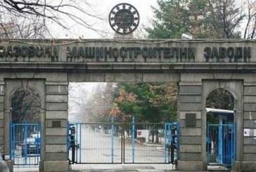 Инцидентът във ВМЗ-Сопот завърши с фатален край! Издъхна 43-г. работник, паднал в киселинна вана