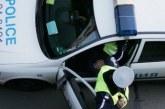 Арестуваха полицай за подкуп