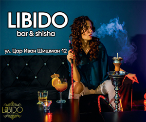 Postpage – 300×250 – LIBIDO