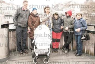 Филоложка полиглот от Гоце Делчев заминава за Швейцария да види  втората си внучка, родила се като  сестричката си на Димитровден
