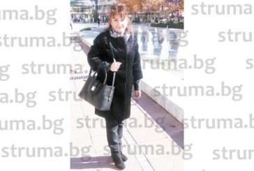 Шефката на РС – Благоевград  Вера Коева получи разкошен букет от колегите за рожден ден