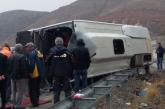КОШМАРЕН ИНЦИДЕНТ! Автобус се преобърна в Турция, двама загинаха, други 18 ранени