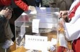 НЕЧОВЕШКО! Задигнаха кутия за дарения в Дупница