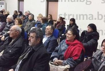 Читалищни работници и дейци напълниха заседателната зала на ОбС-Благоевград