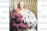 Дупнишка психоложка събра 40 близки и приятели за 60-г. юбилей, поведе хорото с трибагреник в ръка