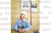 Къщи за по 60 000 евро вдигат чужденци в Лозно, вилната зона на Кюстендил, кметът Пл. Матуски мечтае за канализация и работни места