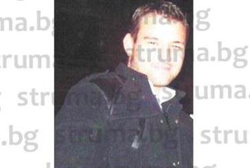 Жестока трагедия почерни Пиринско! 29-г. гурбетчия издъхна в Памплона
