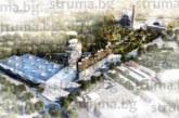 """Бизнес идеи за мегапроект! Пускат парк """"Македония"""" на 30-г. концесия, местят казармата в Мощанец"""