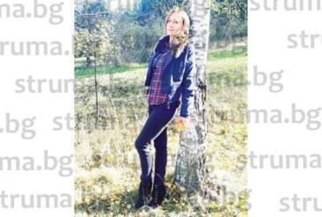 Бившата пиарка на БСП в Кюстендил роди момиченце, кръсти го Елена