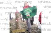 """Бесна кобила """"падна"""" в краката на туристи от Кюстендил и приятелите им от Сърбия и Македония"""