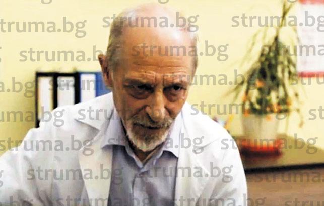 Известният ЮЗУ преподавател доц. Златко Павлов в ролята на гинеколог в сериала