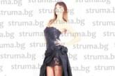 """Повторно влязлата в """"Биг Брадър"""" моделка З. Линдарева с пирински корени, баща й Димитър е от Хаджидимовско"""