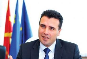 Македония точи лиги за ЕС