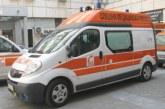 Трима мъже от Симитли приети в МБАЛ-Благоевград след натравяне с гъби