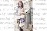 Хижарска готвачка събира по 10 килограма печурки и сърнели на ден край Сандански, циганското лято направило сезона изобилен, челадинката стигна 8 лв.