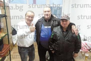 """В две серии – на стадиона и у дома с  най-близките, шефът на """"Пирин"""" /ГД/  Ив. Близнаков посрещна 50-г. юбилей"""