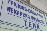 Щракнаха белезниците на жена, заплашила с убийство лекари от ТЕЛК