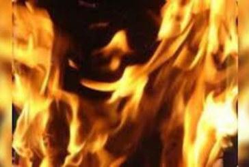 Пожари в Пиринско! Горяха къщи, запали се склад на завод в Белица