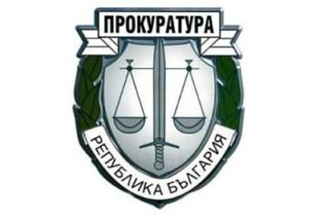 Обвиниха 34-г. Г. Динев за взривения банкомат в Сапарева баня