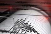 Земята пак се разтресе! Земетресение удари Железница