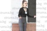Петричанката Ст. Стефанова спечели 2 първи награди в национален турнир по реч и дебати