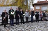 """139 години от Кресненско-Разложкото въстание! Почит към героизма бе отдадена пред паметника """"Баненска буна"""" в  Баня"""