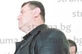 Бившият полицай Стефан Филипов и баща му Йордан на съд за незаконни патрони