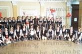 Кюстендилски танцьори грабнаха златото на национален конкурс в конкуренция с 2000 участници