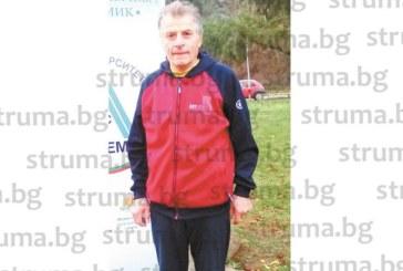 Бившият директор на ТВУ-то в Рила, многократният шампион Ил. Секулов, поддържа форма с ежедневни 4-км кросове